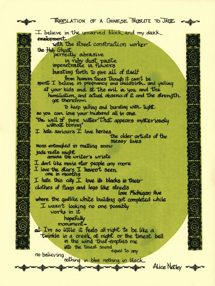 Translation of a Chinese Tribute to Jade. Alice Notley. [Just Buffalo]. [1977].