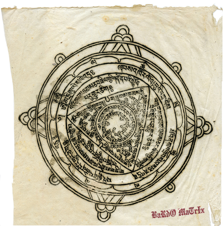 [Untitled woodblock print of mandala]. Bardo Matrix. n.d.