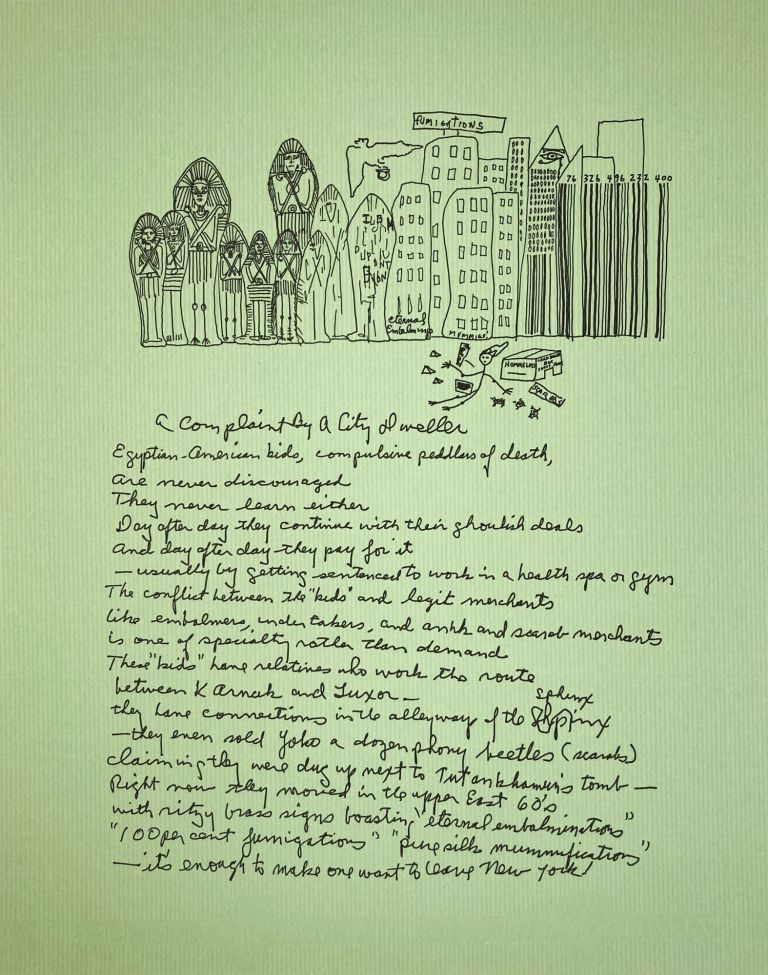 Complaint of a City Dweller. Gregory Corso. [Hanuman Books]. [1994].