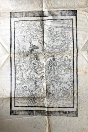 [Untitled large poster on handmade paper, with woodblock print of Tibetan deities]. Bardo Matrix. n.d.